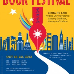 The Adobo Road Back in San Francisco: Talking Filipino Food with Claude Tayag, and A Cookbook Signing!